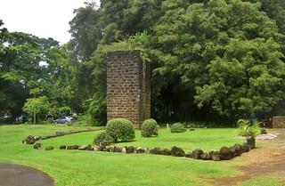 Image of Old Sugar Mill of Koloa. mill hawaii kauai 1840s