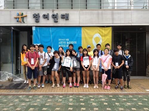 20140726_청소년 자원활동 프로그램 (13)