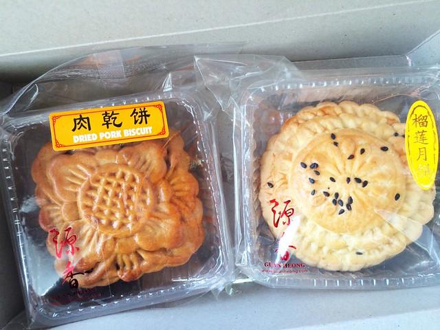 guan heong mooncakes 2014 - BBQ meat bak kua mooncake