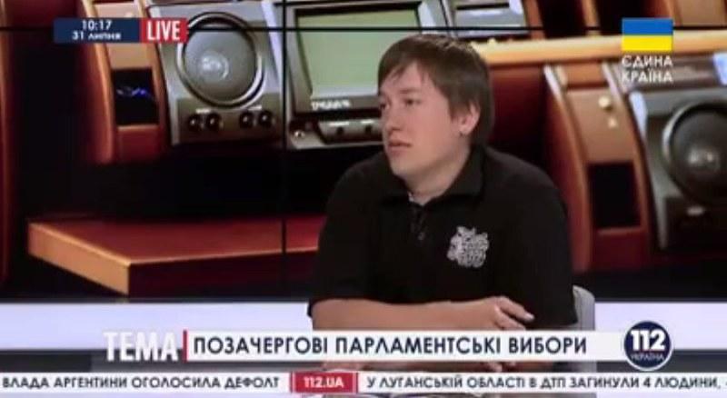 Сергій Клімович на 112.