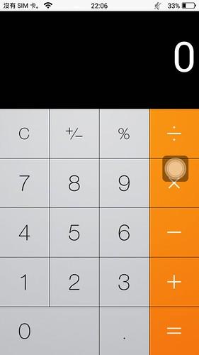 iPhone 6 開箱!真的機器假的 iPhone ! @3C 達人廖阿輝