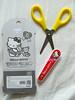 Hello Kitty Safe Scissors