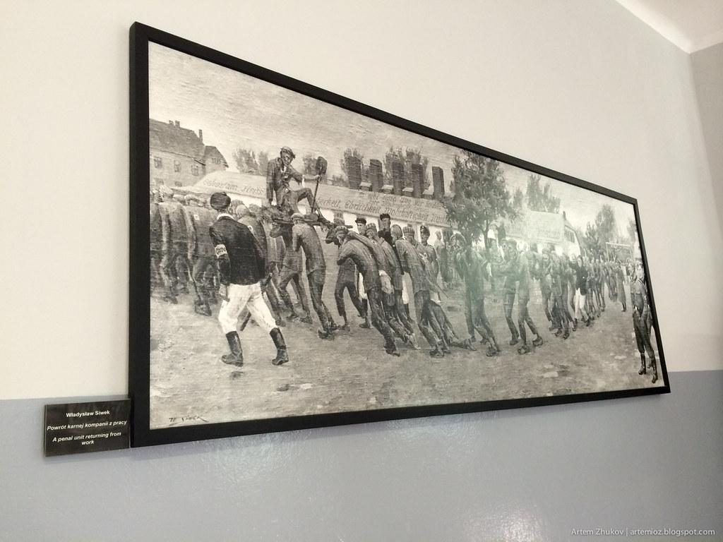 Auschwitz-І-49.jpg