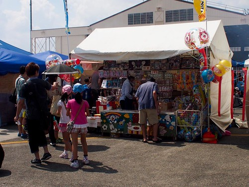 Yokota Air Base Friendship Festival 2014