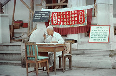 Chinese Fortune Teller in Bangkok, 1983