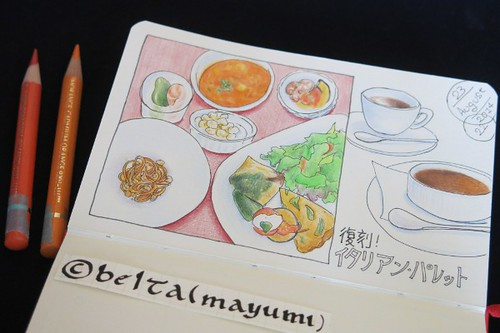 2014_08_23_lunch_02_s