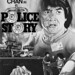 Jackie Chan Ad for Police Story - 1000