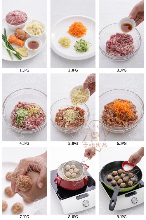 豆腐渣肉丸子