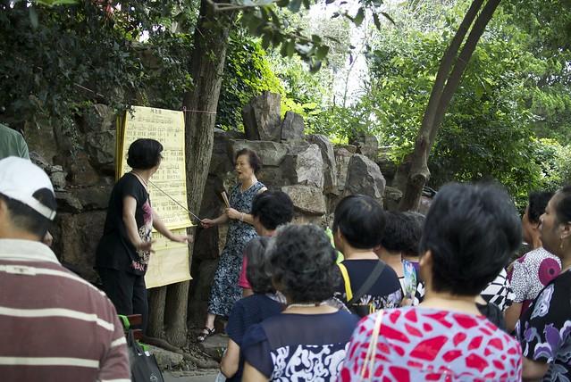 魯迅公園のコーラスグループ
