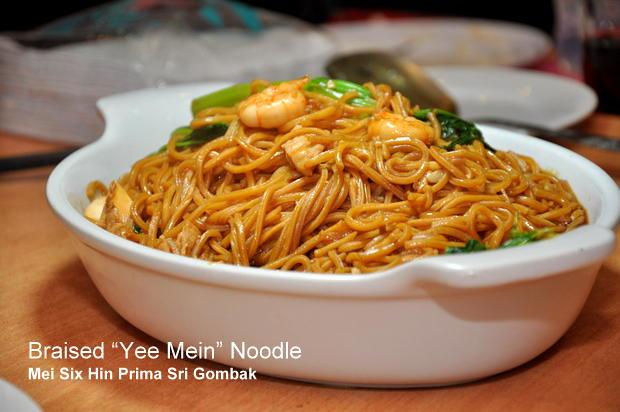 Mei Six Hin Restaurant Prima Sri Gombak 13