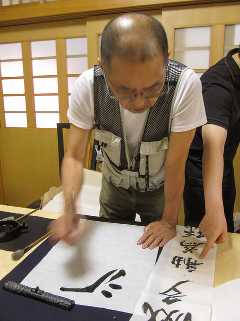 Photo:calligraphy lessons By RangerRick