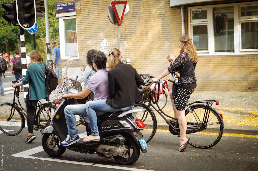 Amsterdam,Westerpark