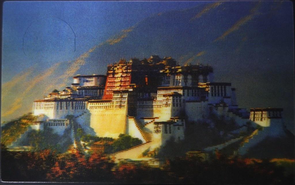 2014-01-中國西藏-正面