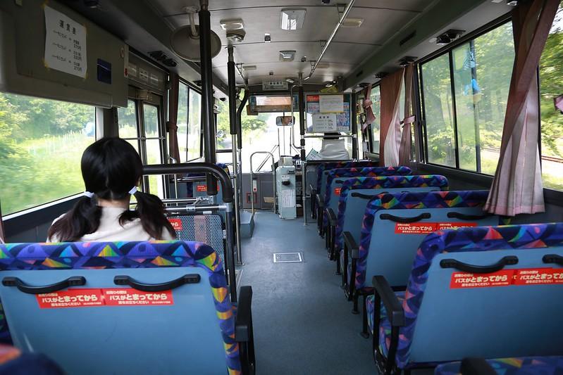 從杵築站往和諧樂園的公車