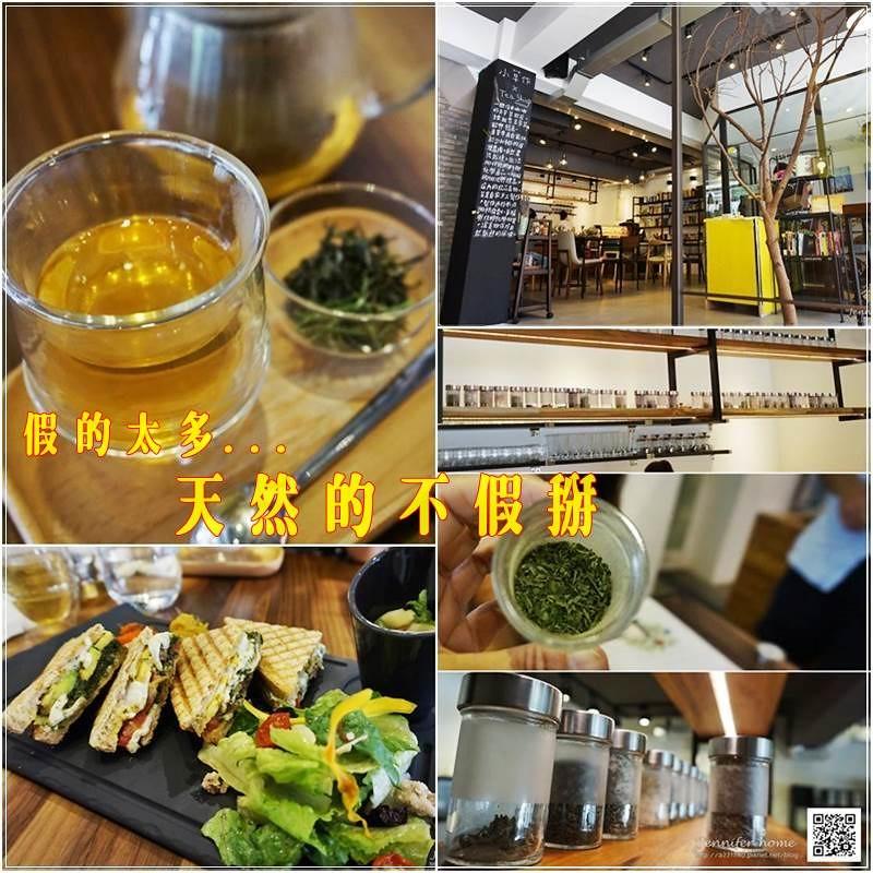 小草作 (2)
