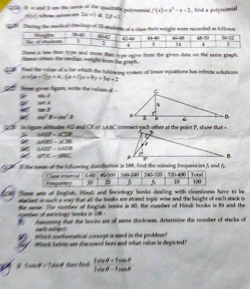 10 maths paper Numerous websites also allow downloading bihar board 10th model paper 2018 in pdf file also read: ncert solutions for class 10 maths chapter 3 in english medium but ignore these offer because we are working day & night for better convenience.