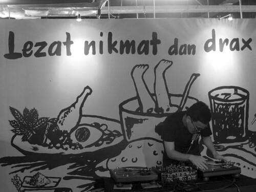 DJ Merdi - Aboutwax