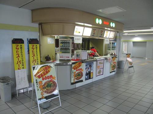 京都競馬場カレーうどん