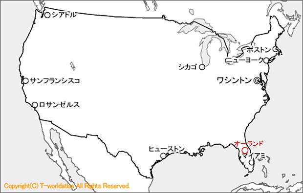 161201 アメリカ地図