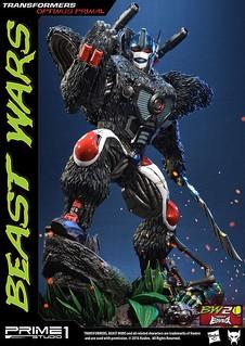 Prime 1 Studio: 《野獸大戰》金剛王 OPTIMUS PRIMAL (BEAST WARS)