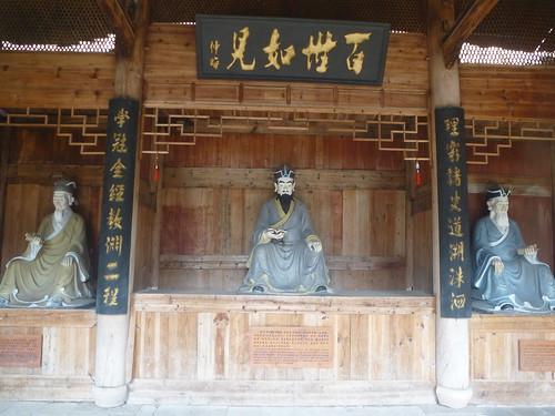 Fujian-Wuyi-Shuillandong-Dahongpao (31)