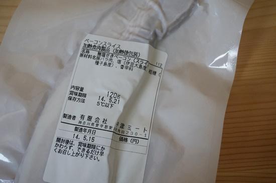 daichi-becon2