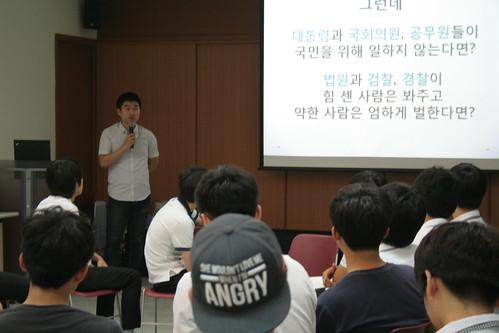 20140618_여의도고등학교 NGO동아리 방문 (3)
