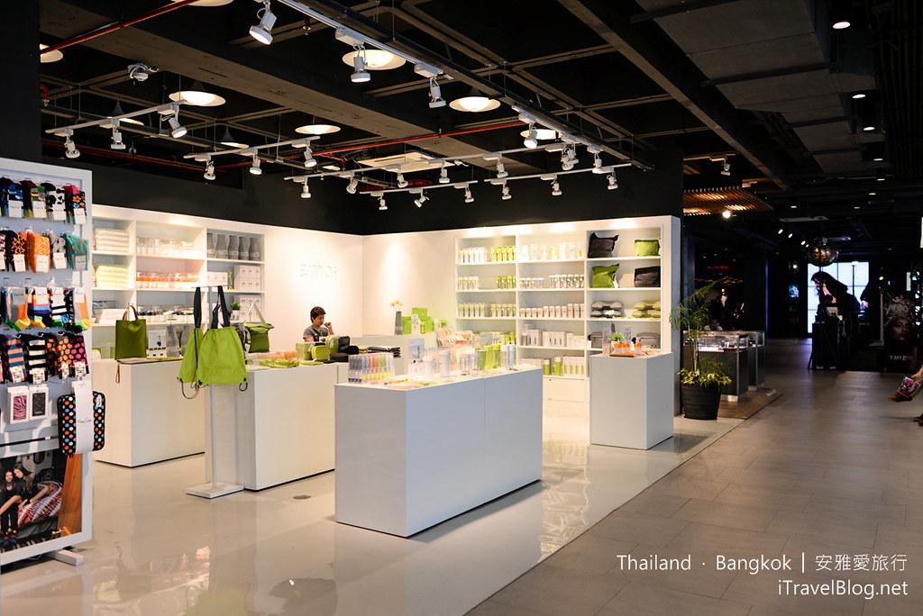 Siam Center 05