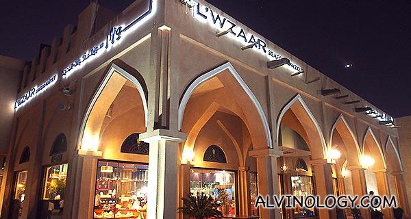 L'wzaar restaurant