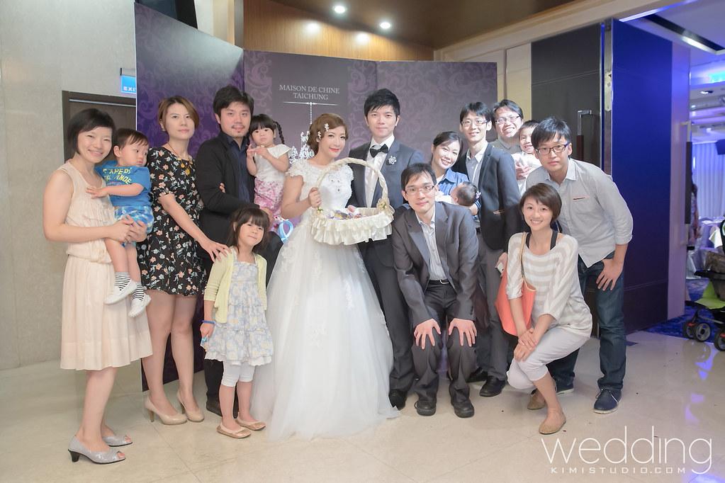 2014.05.25 Wedding-193