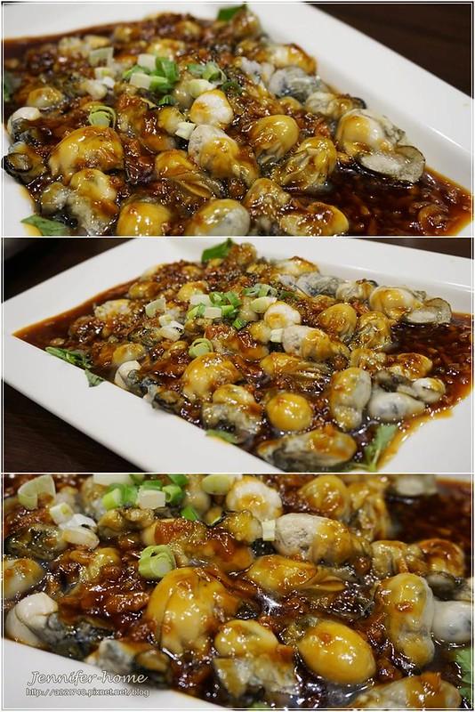 23 蒜泥蚵