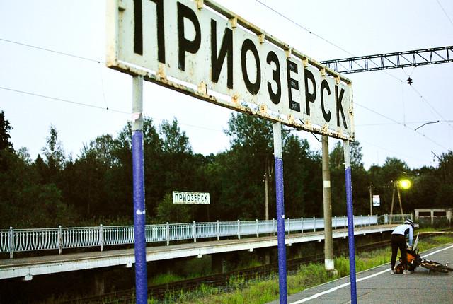 plau5ible-priozersk-07-2012-9
