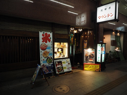 Asakusa_2014_12