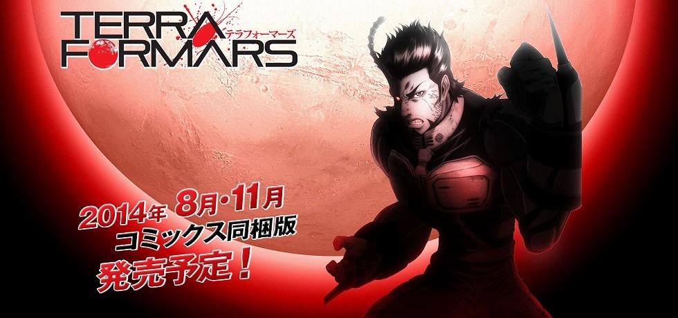 Xem phim Terra Formars OVA - Terra Formars: Bugs2 2599 | TERRAFORMARS OVA Vietsub
