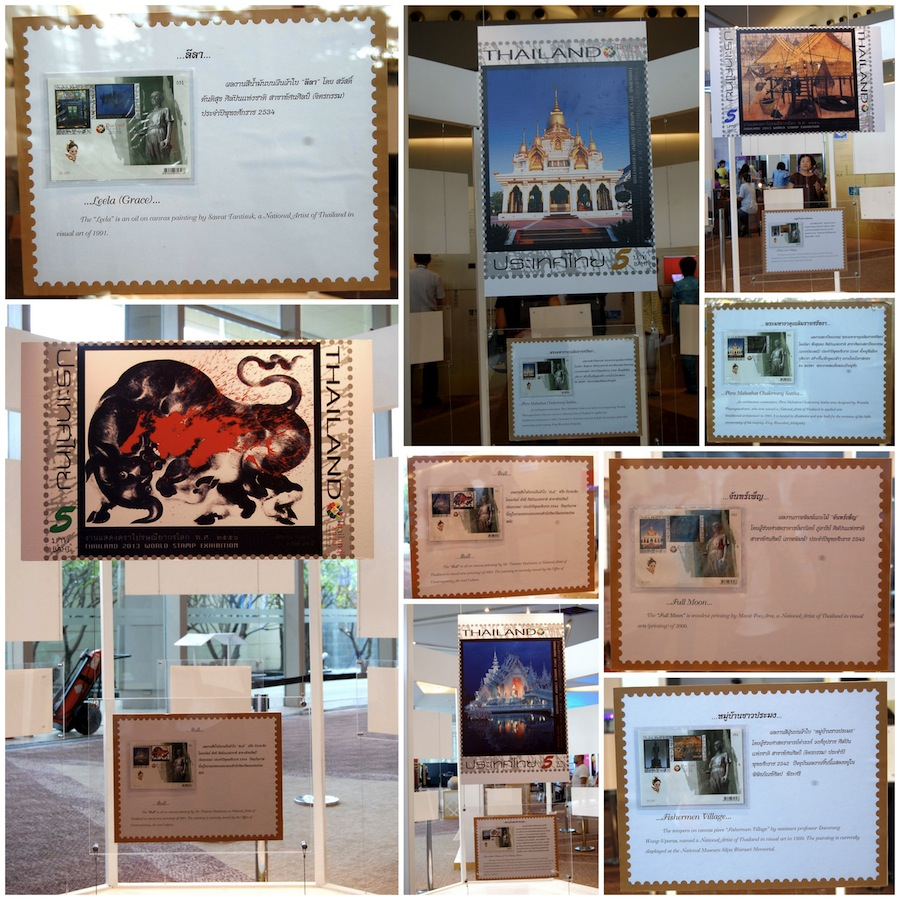 Stamps exhibition12