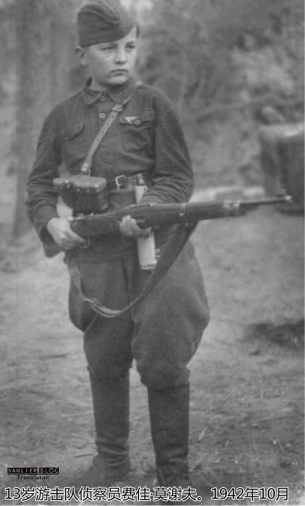 伟大卫国战争中的儿童122