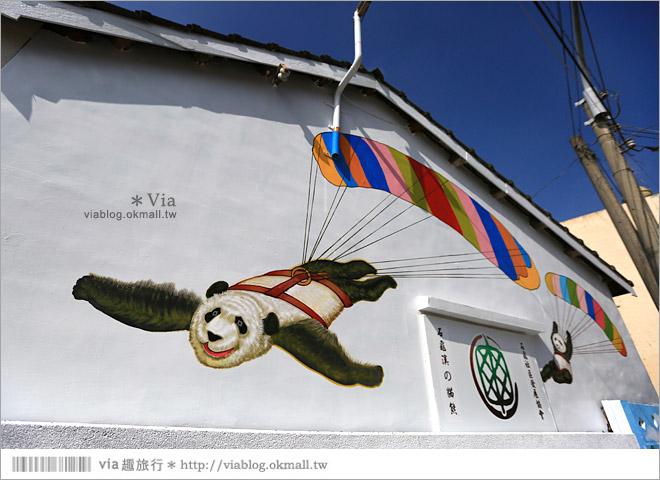 【雲林熊貓村】斗南鎮石龜熊貓村~最新!超萌又生動的立體3D畫彩繪村再一彈!38