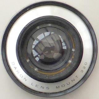 Brownie Lens