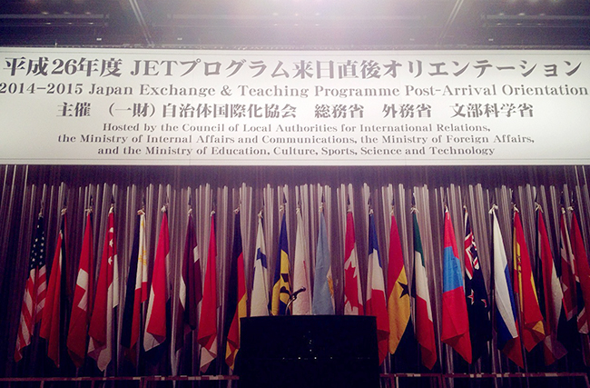 japan jet programme 2014
