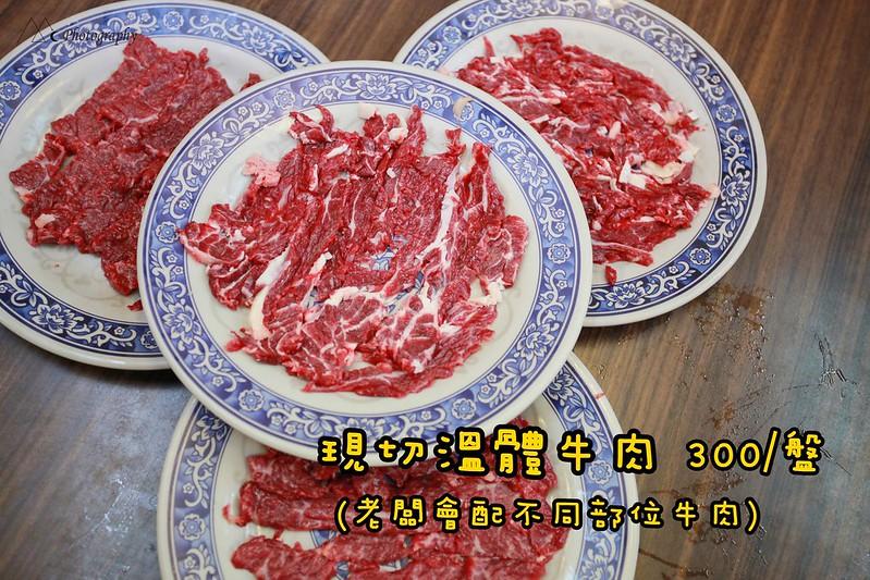 阿裕 beef1