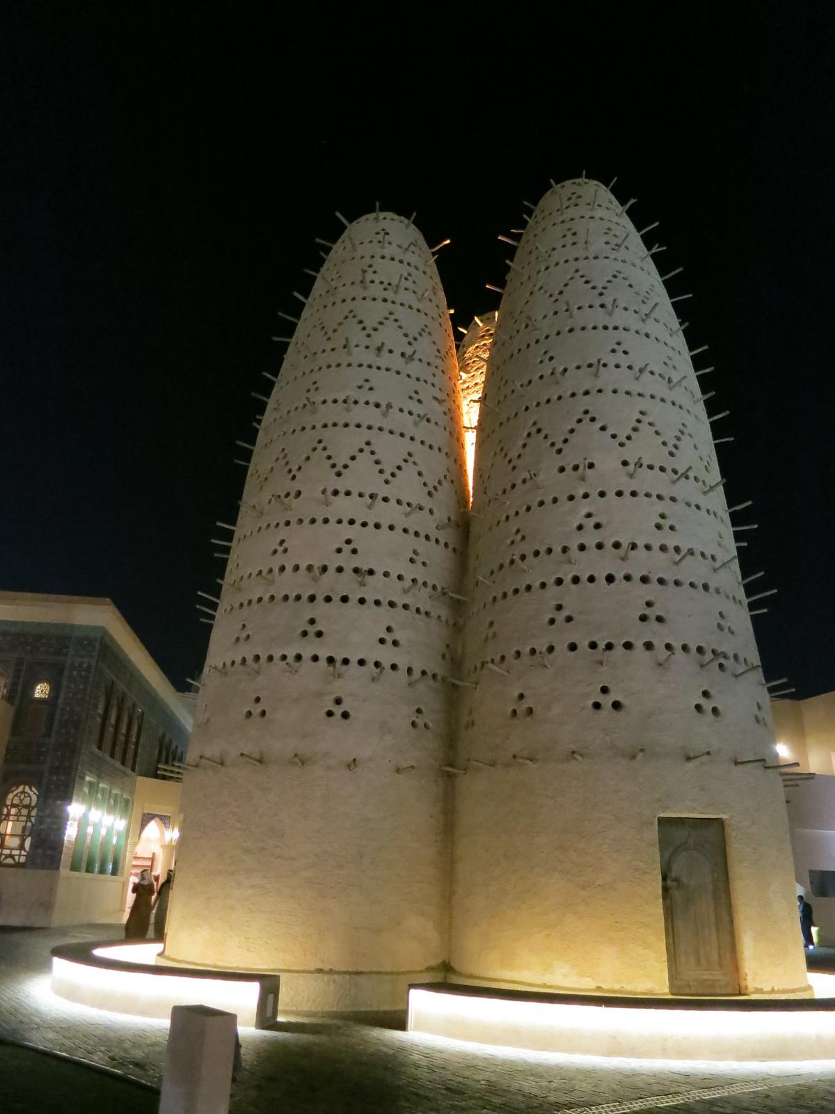Qatar 100
