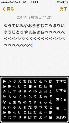 IMG_4475