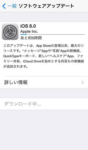 iOS8_140918