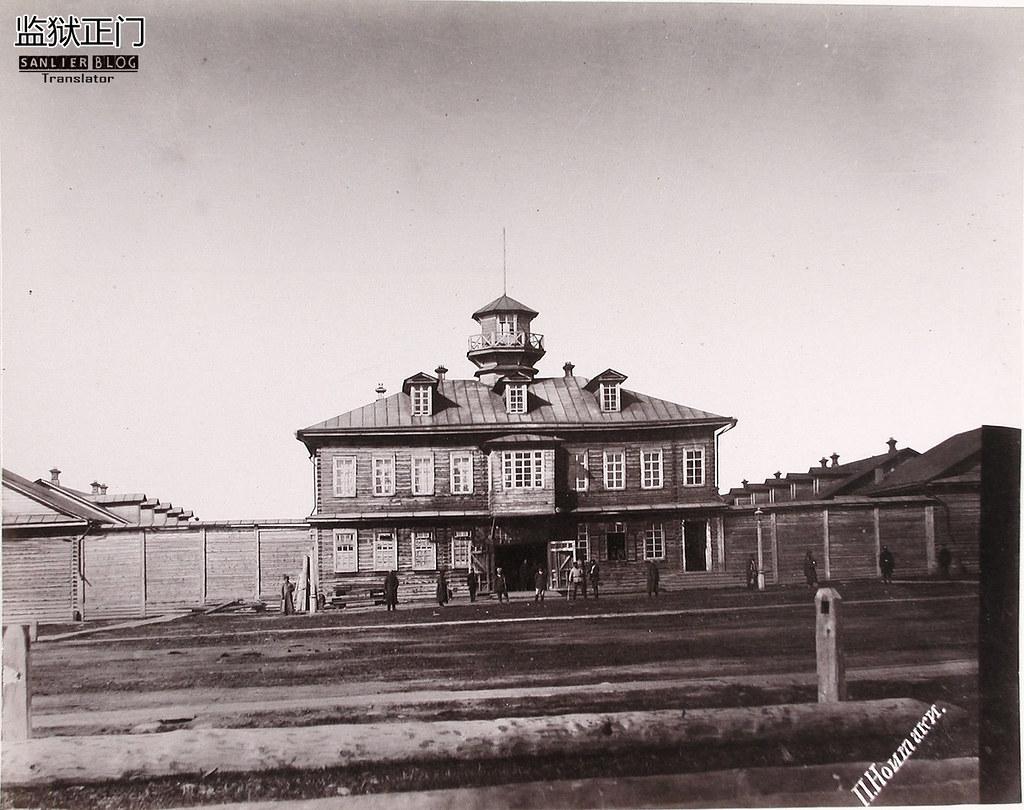 1891年萨哈林岛08