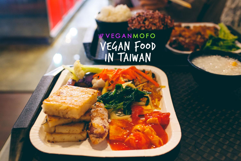 Vegan Mofo Taiwan