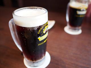 Half & Half Beer