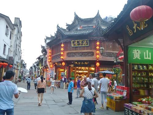 Anhui-Tunxi (59)