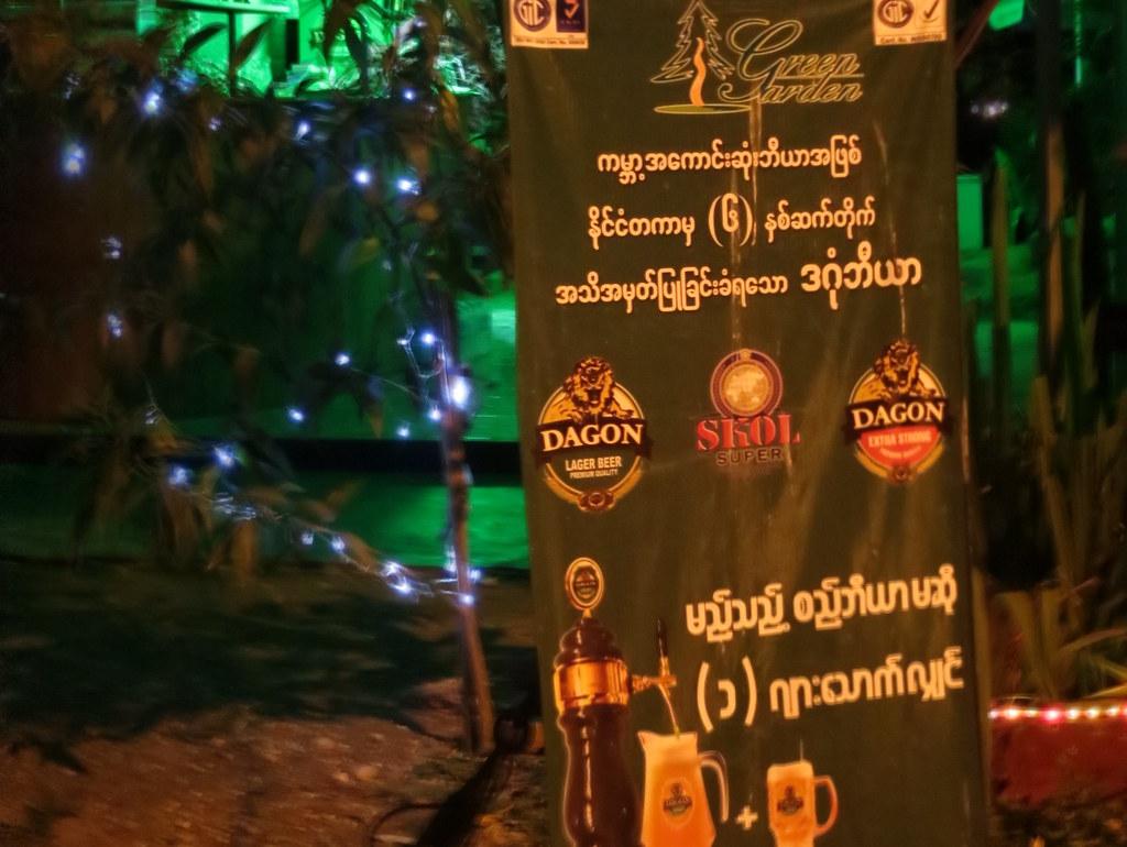 Bangkok ja Yangon 2 042