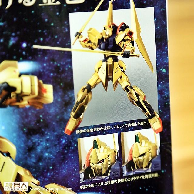 戰場上不滅的金色光芒!ROBOT魂 「百式」金色塗裝版 開箱報告