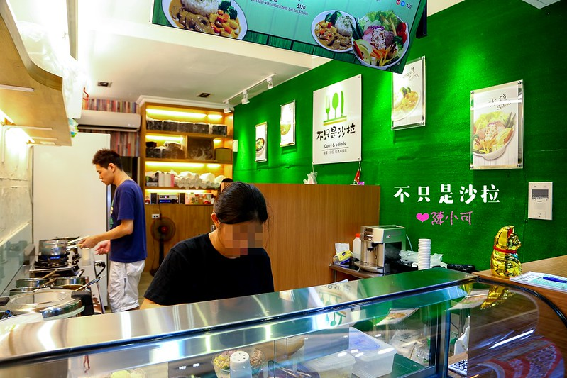 不只是沙拉,中山區午餐推薦,台北夜市美食,台北晴光夜市美食 @陳小可的吃喝玩樂